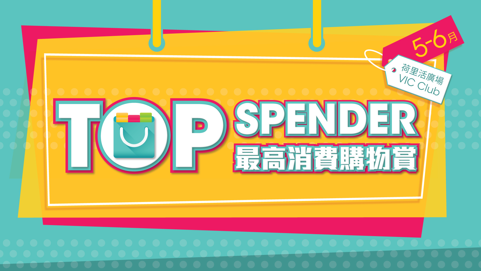 VIC Highest Spending Program (May-Jun)
